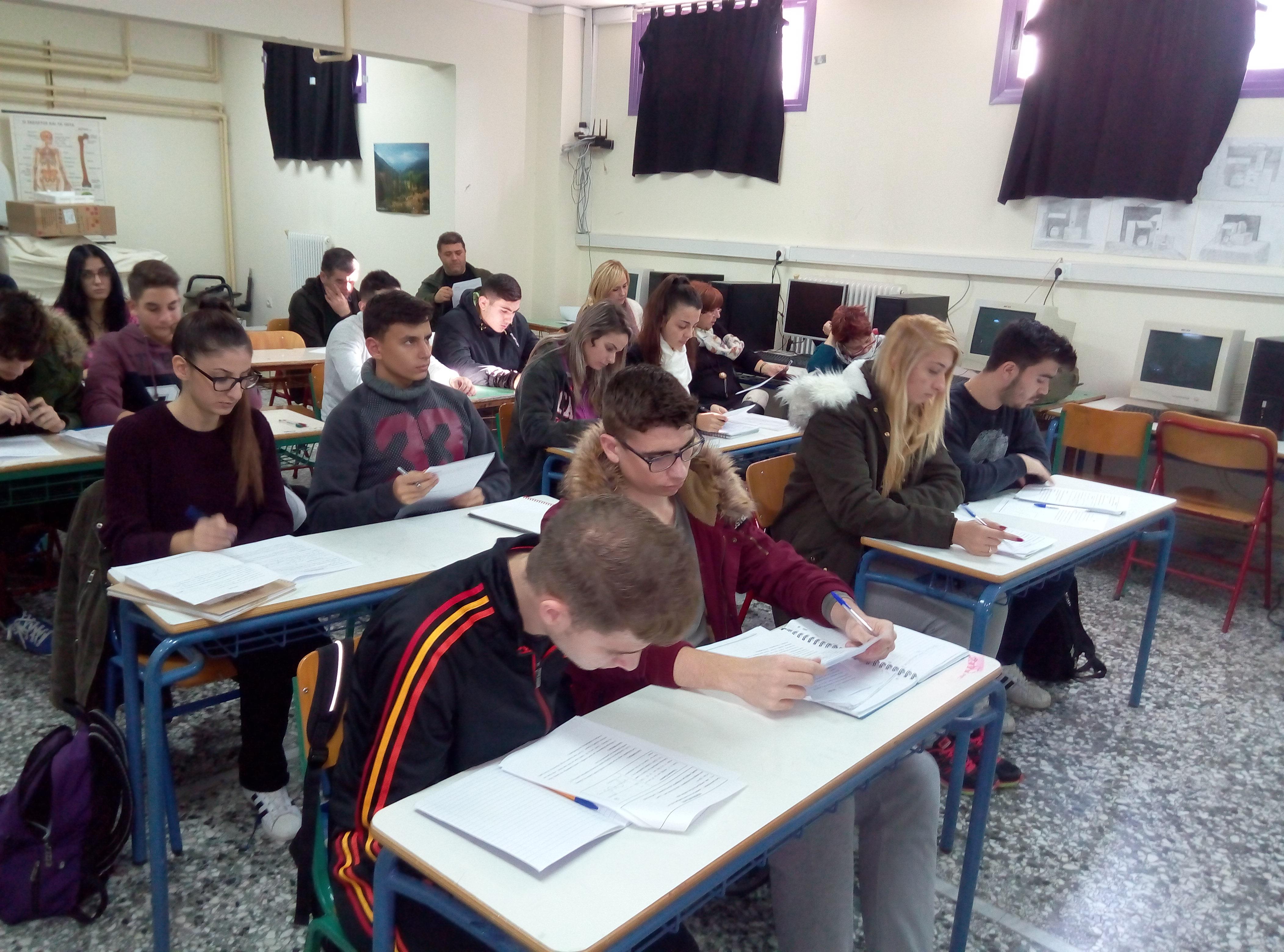 Δειγματικές διδασκαλίες μαθηματικών στη δυτική θεσσαλονίκη