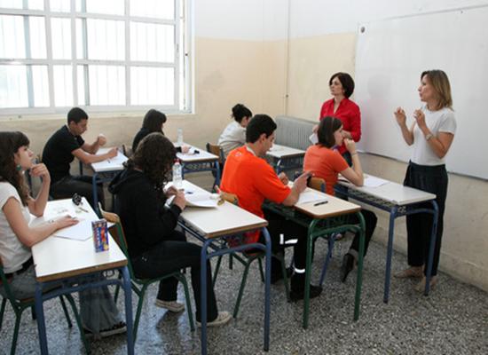 Για την πρόσβαση παλαιών απόφοιτων στην Τριτοβάθμια Εκπαίδευση