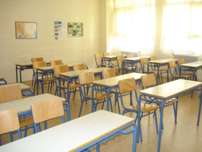 Καταγγελία του Συλλόγου γονέων 7ου Γυμνασίου Καλαμαριάς