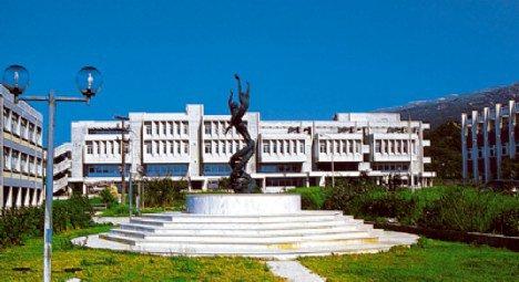 93 θέσεις εργασίας στο Πανεπιστήμιο Πατρών
