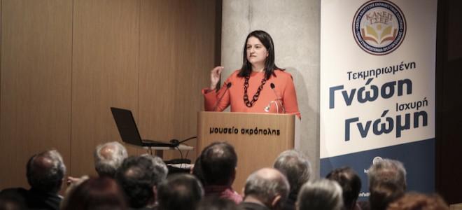 Νέο σύστημα διορισμών προτείνει η ΝΔ: Προϋπηρεσία, ακαδημαϊκά προσόντα, γραπτός διαγωνισμός και κοινωνικά κριτήρια