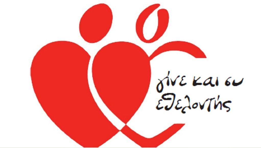 Εσείς τι ομάδα αίματος έχετε;- Δείτε 10 σημαντικά πράγματα που πρέπει να ξέρετε