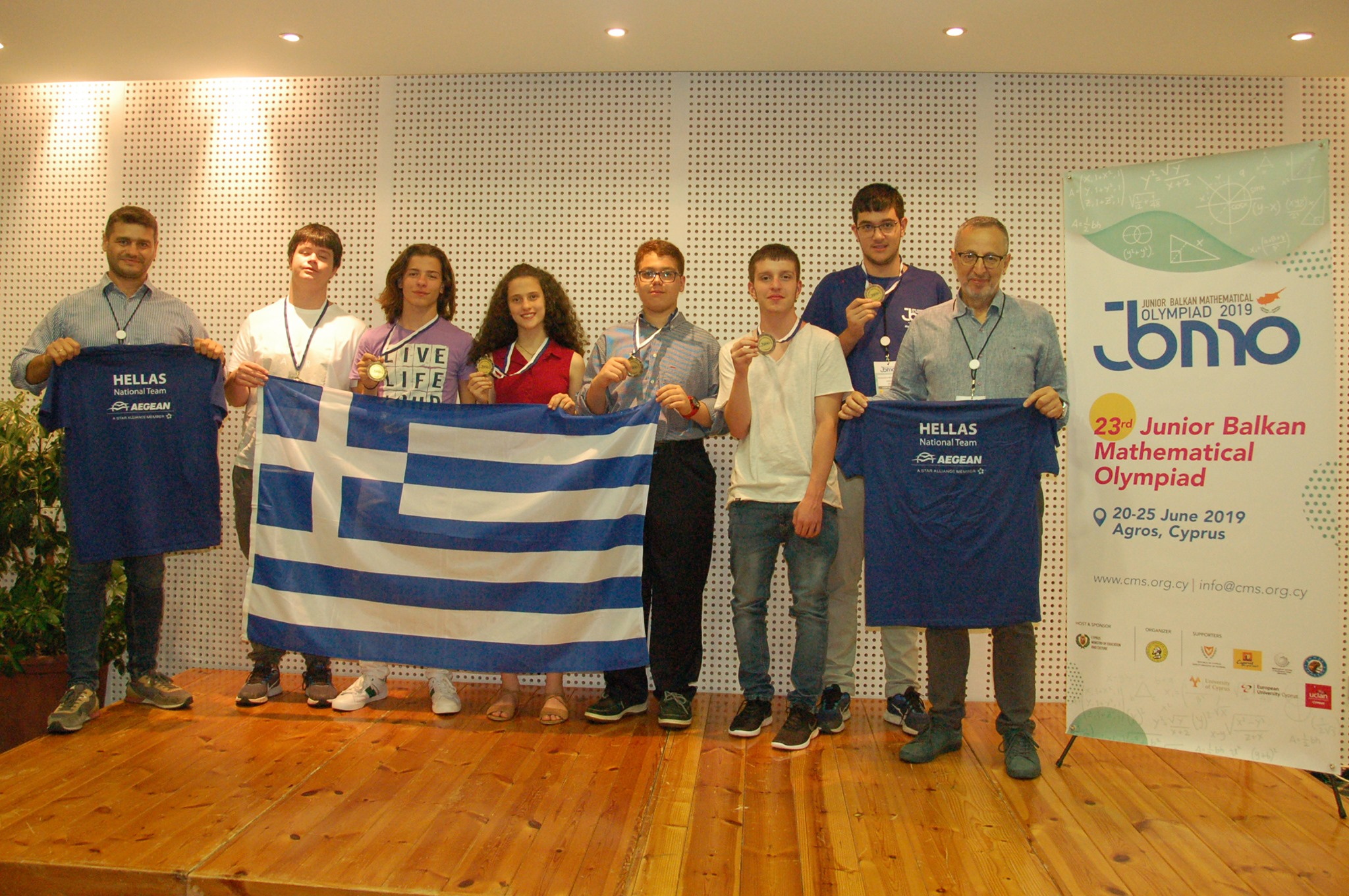 Έξι μετάλλια στην 23η Βαλκανική Μαθηματική Ολυμπιάδα Νέων