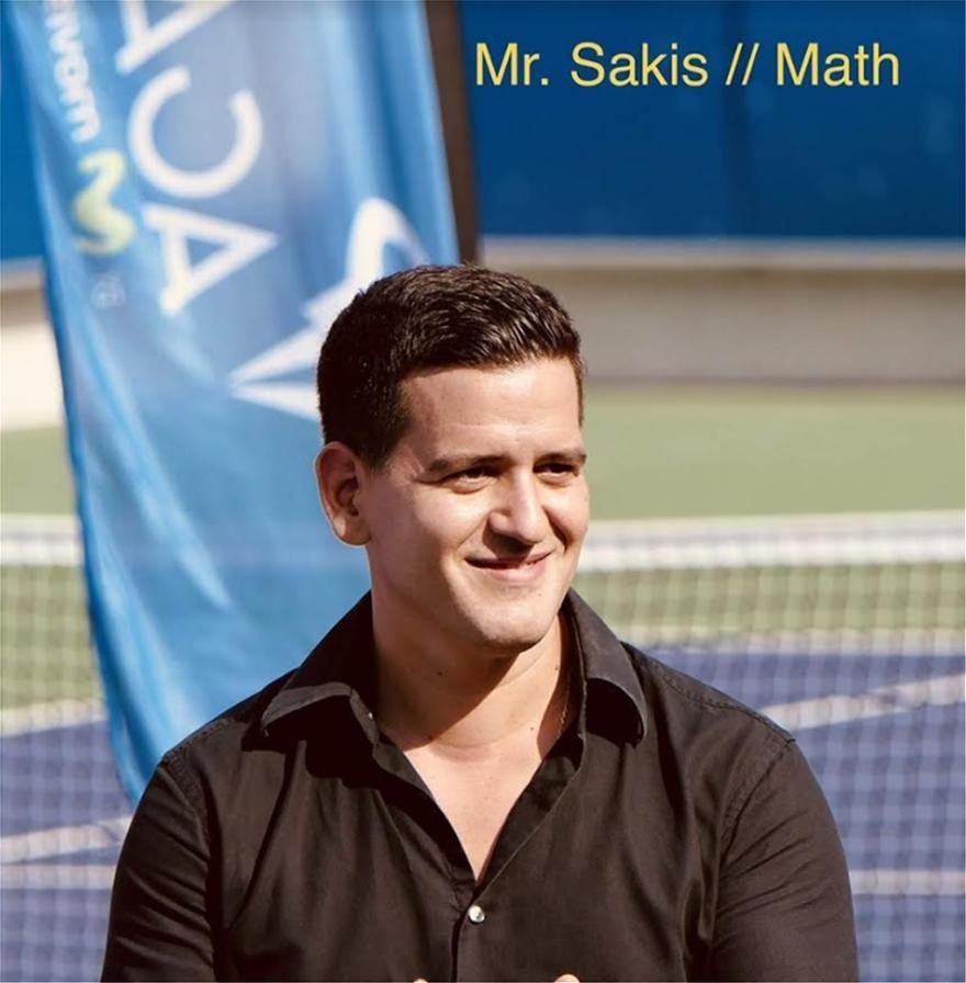 Έλληνας Μαθηματικός ο εξυπνότερος καθηγητής στη σχολή τένις του Ναδάλ στη Μαγιόρκα